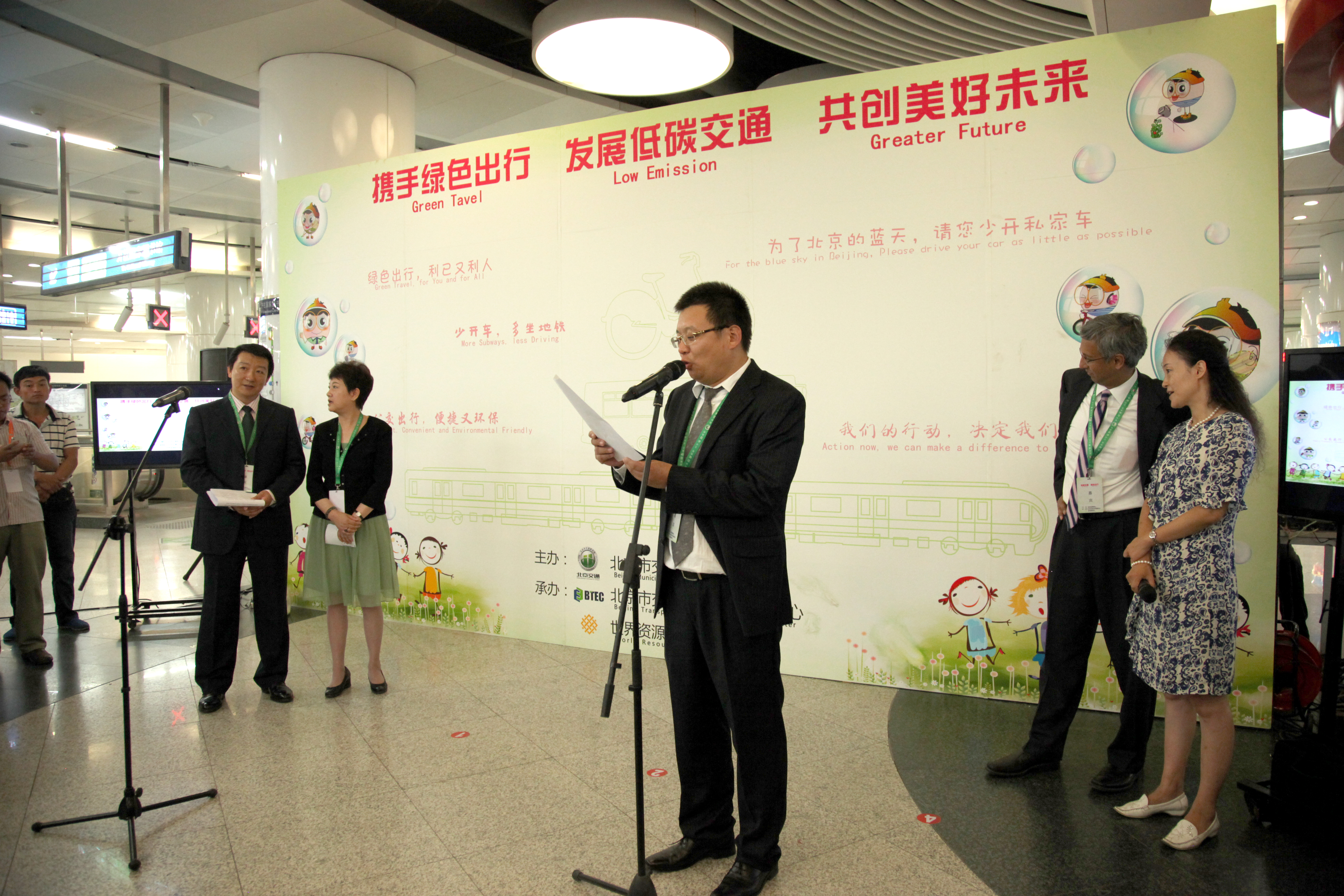 Public outreach for low carbon sustainable transport held in Beijing
